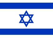 Hoofdstad Israël